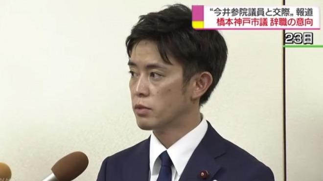「橋本健」の画像検索結果
