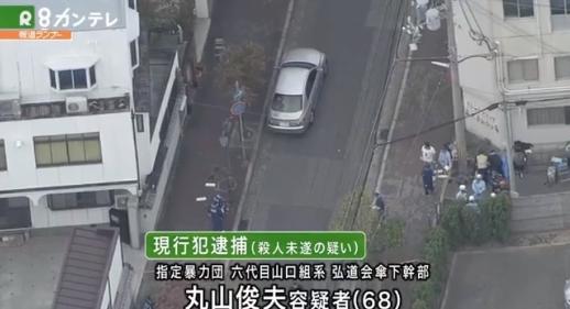 神戸 事務 会 所 弘道