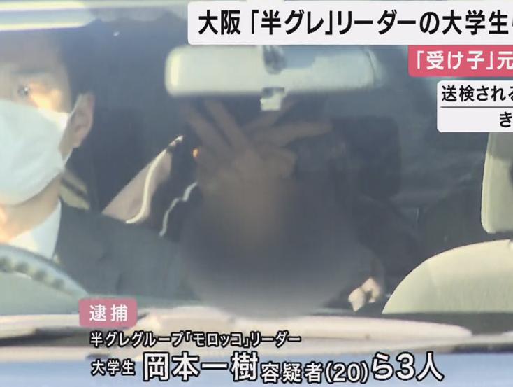 半 グレ 集団 モロッコ 大阪府警が半グレ15団体のリーダーを逮捕。大阪の半グレ15団体の詳細...